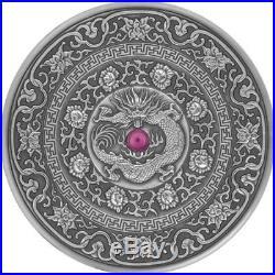 2017 $10 Mandala Art III Chinese Dragon 3oz Silver Antique Coin