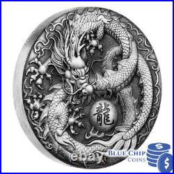 2017 $2 Dragon 2oz Silver Antiqued Rimless High Relief Coin
