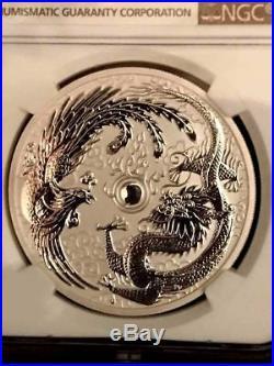 2017 Australia Dragon and Phoenix 1oz Silver BU Error Coin (MIRRORED GAP) MS70