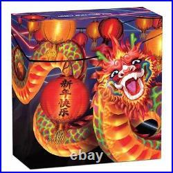 2017 Chinese New Year Dragon 1oz. Silver Gem Colorizedbox & Coa$128.88