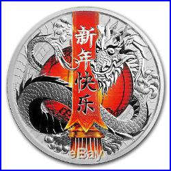 2017-P Tuvalu CHINESE NEW YEAR DRAGON COLORIZED Silver $1 One oz coin NGC MS70
