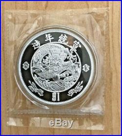 2018 2019 2020 ALL 6 COIN SET China Dragon Phoenix Restrike 1 OZ Silver SEALED