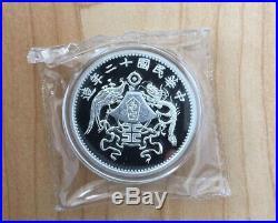 2018 2019 3-COIN China Dragon Phoenix Dollar Restrike 1 oz Silver SEALED EBUX