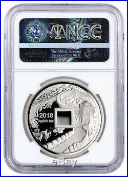 2018 China Dragon & Phoenix 1 oz Silver Proof Medal NGC PF70 Ultra Cameo Coin