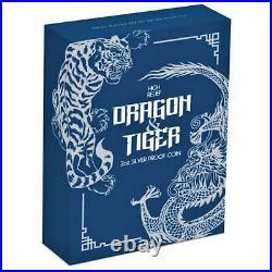 2018 Dragon & Tiger 2oz High Relief Proof Silver Coin