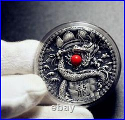 2018 Niue $2 CHINESE DRAGON COIN WITH RED CORAL HIGH RELIEF ANTIQUE SILVER