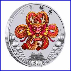 2018 P TUVALU HAPPY CHINESE NEW LUNAR YEAR DRAGON SILVER $1 1oz COIN NGC MS70 ER