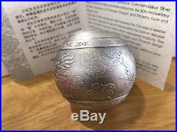 2019 China 30th Ann Dragon & Phoenix 1 Kilo Spherical. 999 Silver Ball Sphere