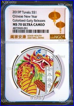 2019 P TUVALU HAPPY CHINESE NEW LUNAR YEAR DRAGON SILVER $1 1oz COIN NGC MS 70