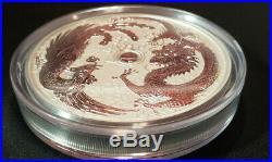 2019 Perth Mint Australia Dragon & Phoenix 10 oz. 9999 Silver Coin BU With Capsule