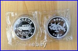2020 2-COIN SET China 1 oz Silver Kweichow Auto Dollar & Flying Dragon Restrike