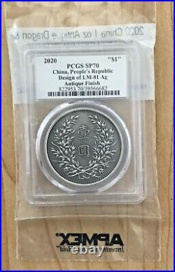 2020 China 1 oz Silver Antique Dragon & Phoenix Dollar Restrike SP-70 PCGS APMEX