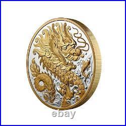 2021 Canada $125 Triumphant Dragon 500g (1/2 Kilo). 9999 Silver Coin 888 Made