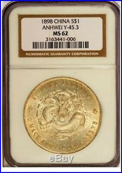 254 Very rare China 1898 Anhwei silver Dragon dollar Y-45.3 LM-203 NGC MS62