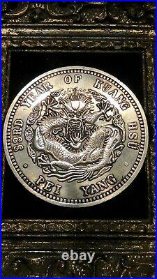 33rd YEAR OF KUANG HSU PEI YANG SILVERED DRAGON COIN IMAGE IN GILT ORNATE FRAME