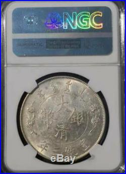 3YR 1911 china EMPIRE DRAGON EXTRA FLAME 1 silver coin L&M 37 NGC MS61