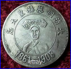 A Coin with Chinese Qing Dynasty Empress Dowager/Dragon Image/1861-1908. D-4cm