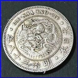 Antique Japanese Coin 1 One Yen 26.2g Silver Dragon Crown 1905 Meiji 38 Rare EX
