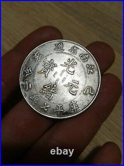 Authentic China Silver dragon dollar coin kiang nan 1899 old dragon 26,8gr