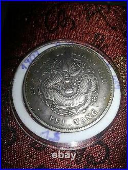 Authentic China republic silver dragon dollar coin chihli 1903