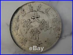 Authentic Vintage China Chinese Dragon Silver Coin One Dollar