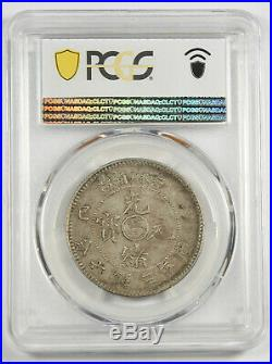CHINA 1905 Kirin 50 Cent Silver Dragon Coin PCGS XF45 L&M-558 Y#182a. 1 Toned