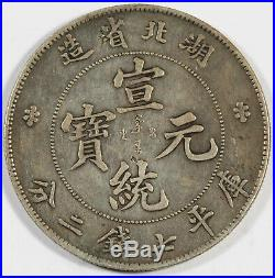 CHINA 1909 Hupeh $1 Dollar Silver Dragon Coin HSUAN TUNG VF+/XF L&M-187 Y-131