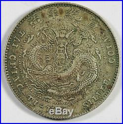 CHINA 1909 Kirin 20 Cent Silver Dragon Coin HSUAN TUNG XF L&M-15 Y22.2 1.44 Mace