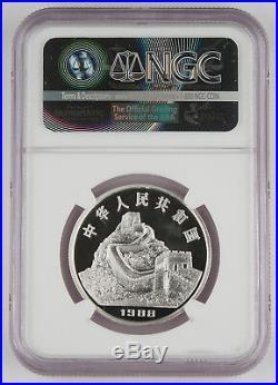 CHINA 1988 Lunar Year of Dragon 15 Gram Silver Proof 10 YUAN Coin NGC PF68 UC
