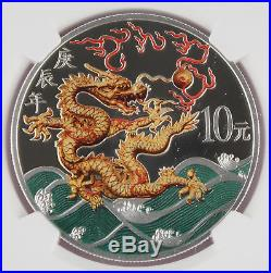 CHINA 2000 Year of Dragon 1 Oz Silver Proof 10 Yuan Colorized Coin NGC PF70 UC