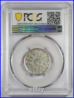 CHINA Chihli 1897 20 Cent Silver Dragon Coin PCGS AU L&M-446 Y-63.2 Almost UNC