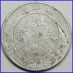 CHINA Chihli 1903 $1 Dollar Silver Dragon Coin VF/XF L&M-462 Y-73 Pei Yang