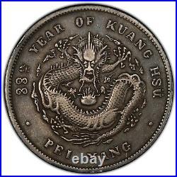 CHINA Chihli 1907 $1 Dollar Silver Dragon Coin PCGS XF40 L&M-464 Original Toning