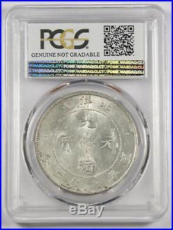 CHINA Chihli 1908 $1 Dollar Silver Dragon Coin Open Cloud PCGS UNC L&M465 Scarce