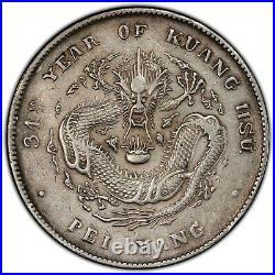 CHINA Chihli 1908 $1 Dollar Silver Dragon Coin PCGS XF L&M-465 Cloud Sep
