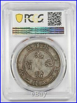 CHINA Chihli 1908 $1 Dollar Silver Dragon Coin PCGS XF45 L&M-465 Y-73.2 withToning