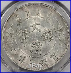 CHINA Empire 1911 (Year 3) $1 Dollar Silver Dragon Coin L&M-37 Y-31 PCGS AU