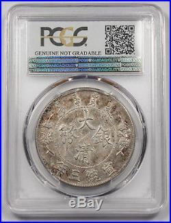 CHINA Empire 1911 Year 3 $1 Dollar Silver Dragon Coin L&M-37 Y-31 PCGS AU Detail