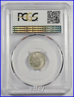 CHINA Fukien 1903-1908 5 Cent Silver Dragon Coin PCGS MS64 L&M-294 GEM BU