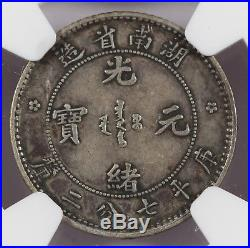 CHINA Hunan 1897 10 Cent Silver Dragon Coin NGC XF45 L&M-381 Y-115.1 Nice Toning