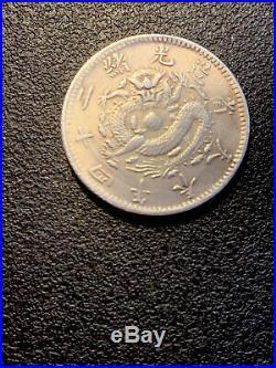 CHINA KWANG-TUNG Si 10 20 CENTS 1889 DRAGON SILVER COIN Foreign Chinese