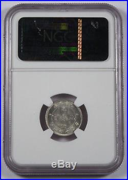 CHINA KWANGTUNG 1890-1908 10 Cent Silver Dragon Coin NGC MS65 L&M-136 7.2 Cand