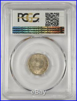 CHINA KWANGTUNG 1890-1908 10 Cent Silver Dragon Coin PCGS MS62 L&M-136 Y-200 BU