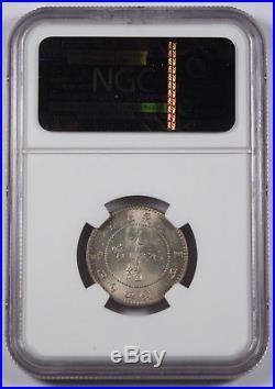 CHINA KWANGTUNG 1890-1908 20 Cent Silver Dragon Coin NGC MS64 L&M-135 Y-201 BU+