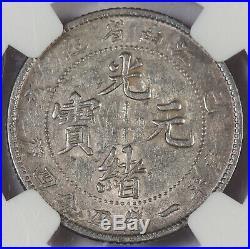 CHINA Kiangnan (1899) 1.44 Mace Silver 20 Cent Dragon Coin NGC XF L&M 225 K-77b