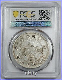 CHINA Kiangnan 1901 $1 Dollar Silver Dragon Coin PCGS VF L&M-244 Bold HAH Tail