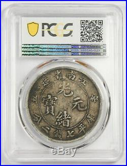 CHINA Kiangnan 1901 $1 Dollar Silver Dragon Coin PCGS VF30 L&M-244 Sheng Tail