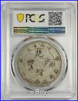 CHINA Kiangnan 1901 $1 Dollar Silver Dragon Coin PCGS VF35 L&M-241 Thin HAH VF+