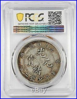CHINA Kiangnan 1901 $1 Dollar Silver Dragon Coin PCGS XF L&M-241 Thin HAH Scarce