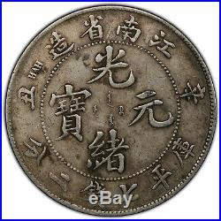 CHINA Kiangnan 1901 $1 Dollar Silver Dragon Coin PCGS XF L&M-244 Thick HAH